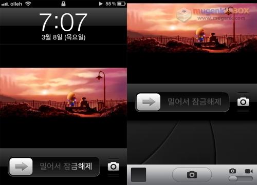 20120308001132_1.jpg