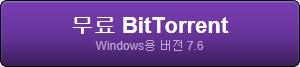 bittorrent_com_20120222_143406.jpg